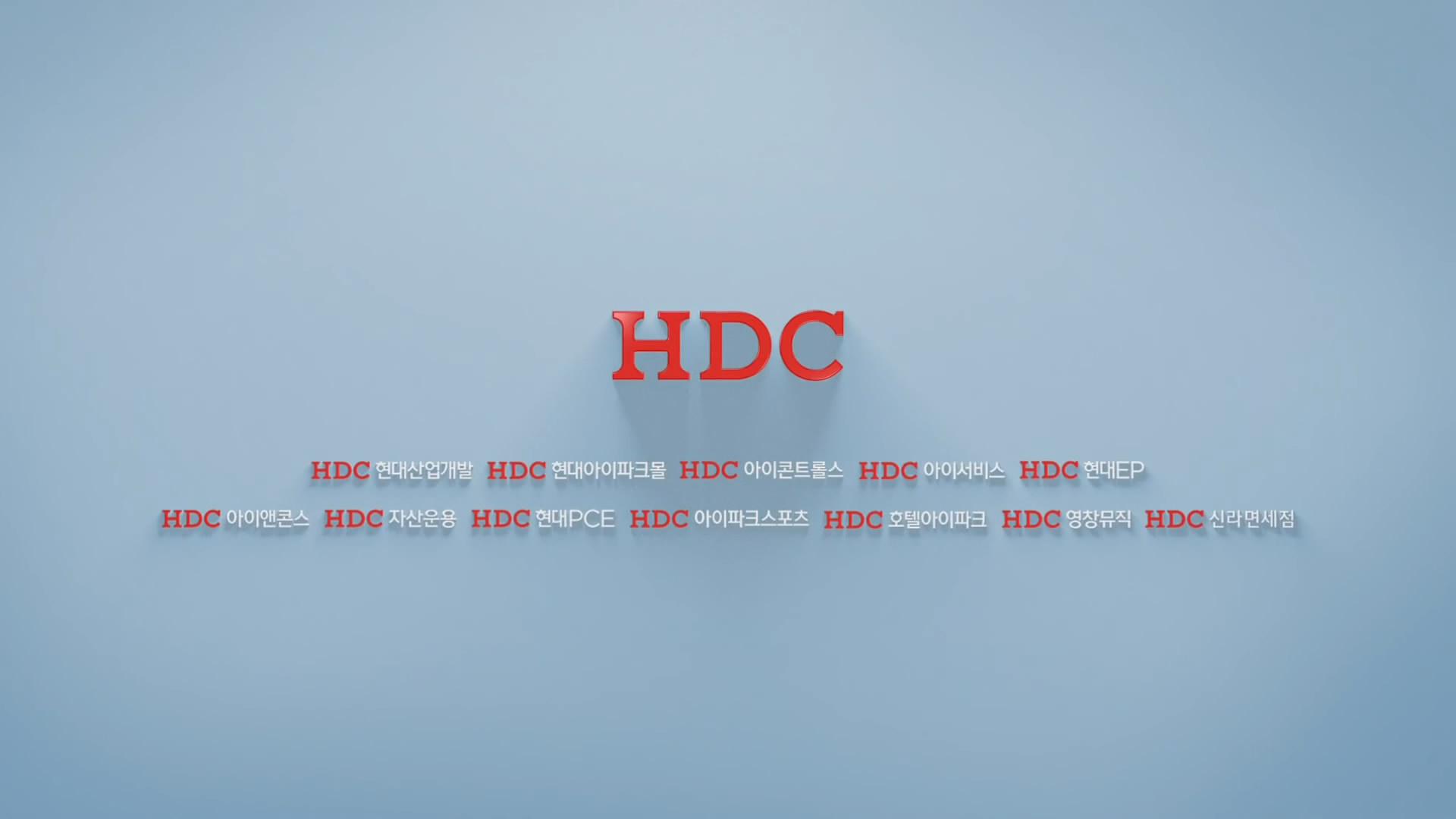 韩国HDC高端企业宣传片