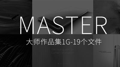 MASTER--韩国大师作品合集