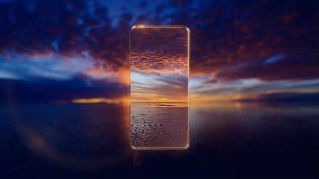 Beyond Horizon - Vivo 手机