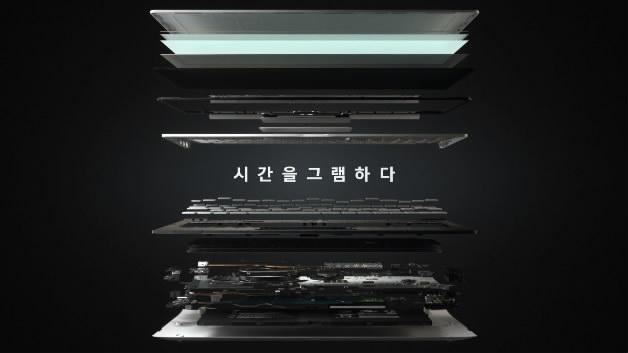 LG笔记本科技笔记本暗黑