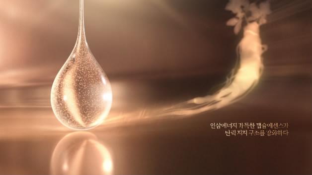 化妆品创意广告质感玻璃金色粒子