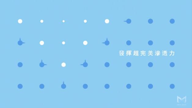 玻尿酸分子MG动画二维动画流畅MG动画清新