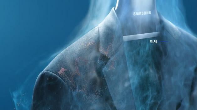 SAMSUNG AIR衣服烘干机布料烟雾流体动画三维流体服饰