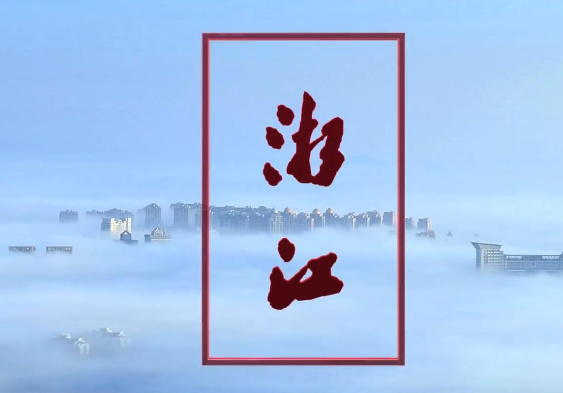 杭州G20宣传片创意图片衔接城市航拍杭州风景视频延时拍摄