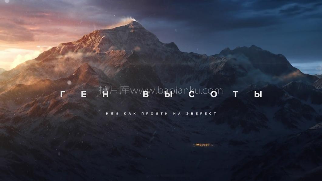 登山设备安全演示科技抽象山脉地理信息科技山地动画