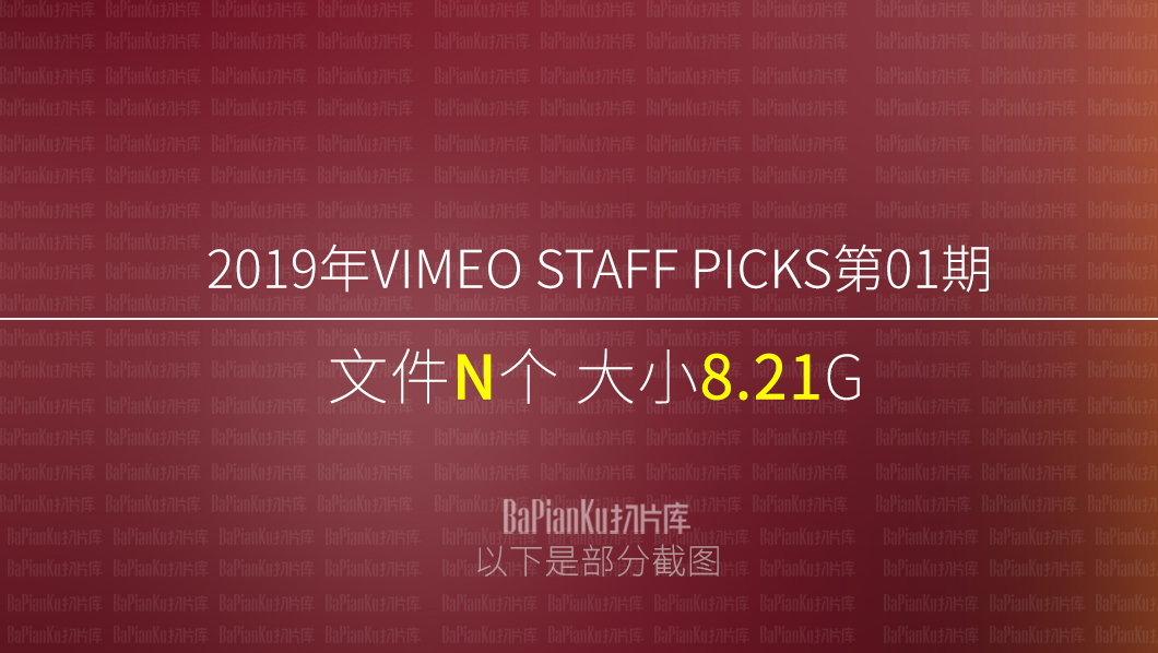 2019年VIMEO STAFF PICKS第01期