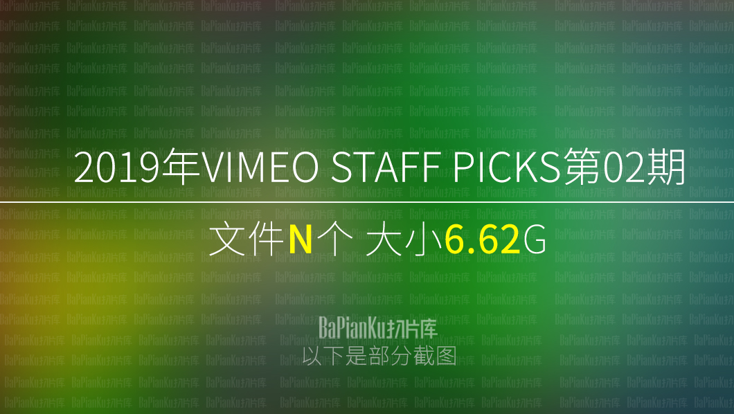 2019年VIMEO STAFF PICKS第02期