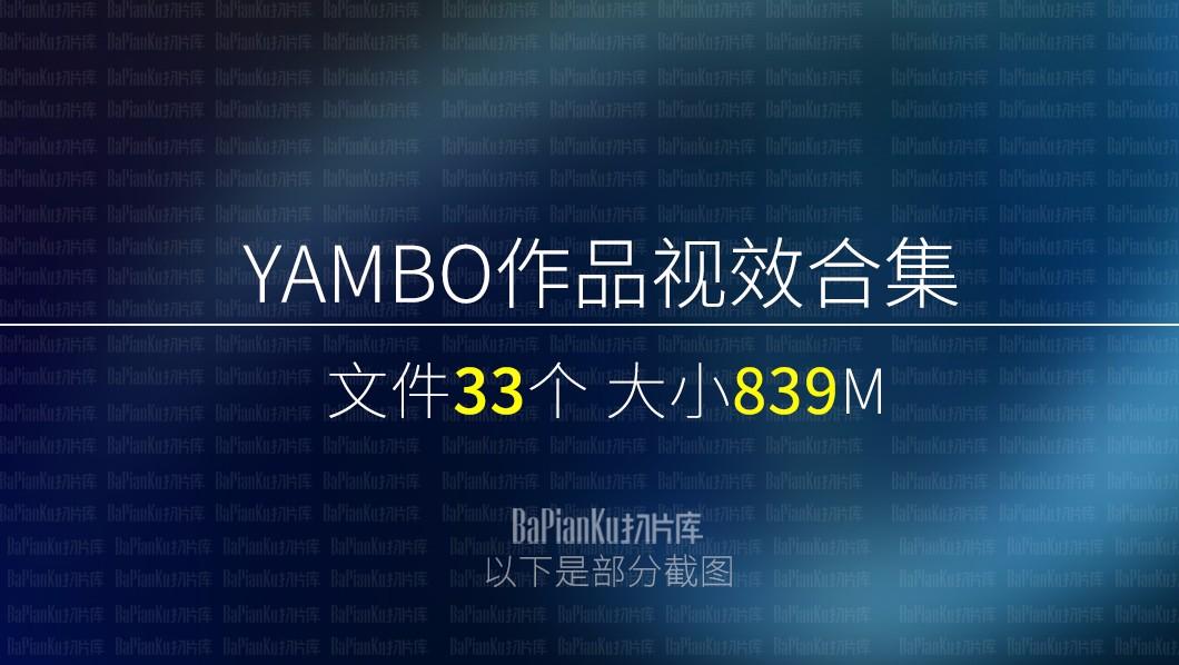 YAMBO视效作品合集|手机广告|笔记本|三维产品|C4D风格