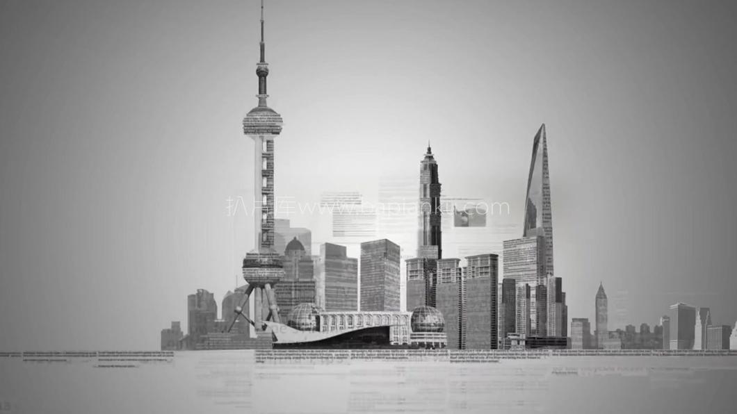 阅读中国报纸文字报纸片头字体创意文字片头
