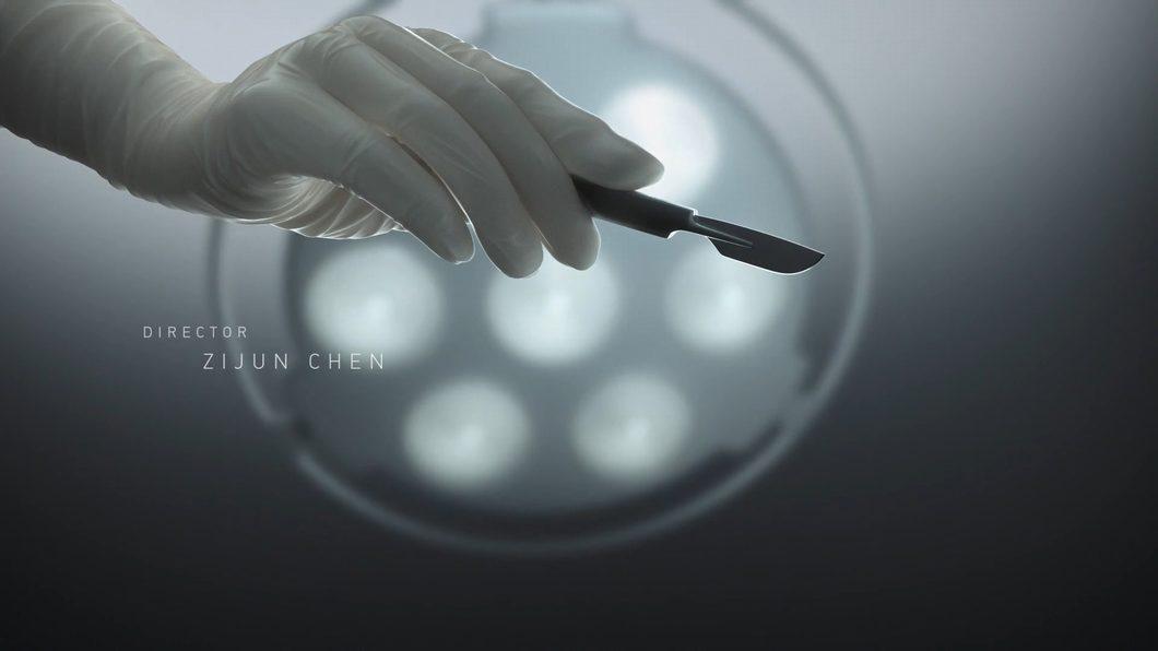 西部世界风格医疗器械手术台细胞人体神经网络科技