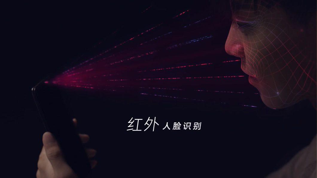 VIVO手机芯片科技能量光线抽象芯片电路动态字幕